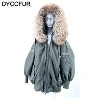 Dyccfur 2017女