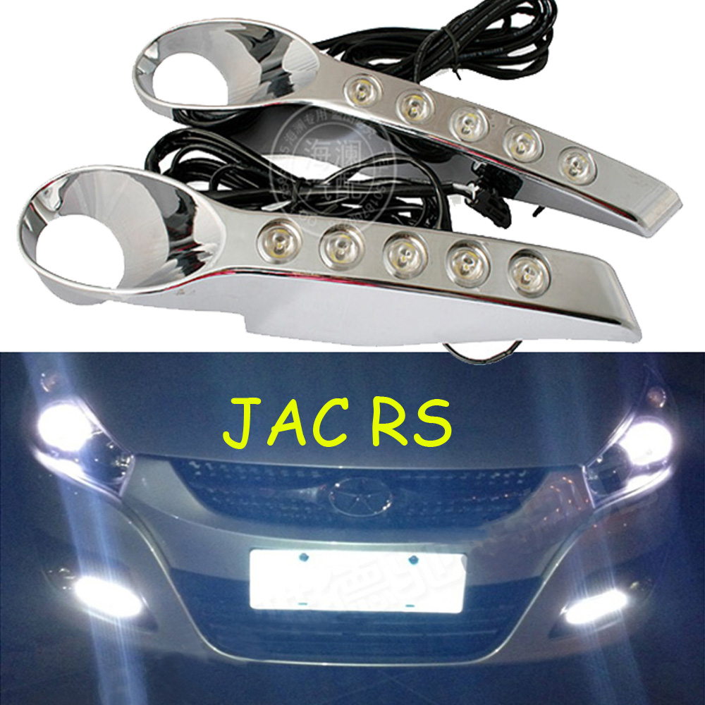 Автомобиль-стайлинг,ЕАК РС дневного света,2010~2015,СИД,Бесплатная доставка!2шт,автомобиль-детектор,ЕАК 5 противотуманные фары,авто-чехлы,что JAC J5, в нашей стране,ЕАК контактам j6