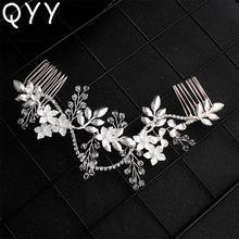Новинка 2019 свадебный гребень для волос qyy с белыми цветами