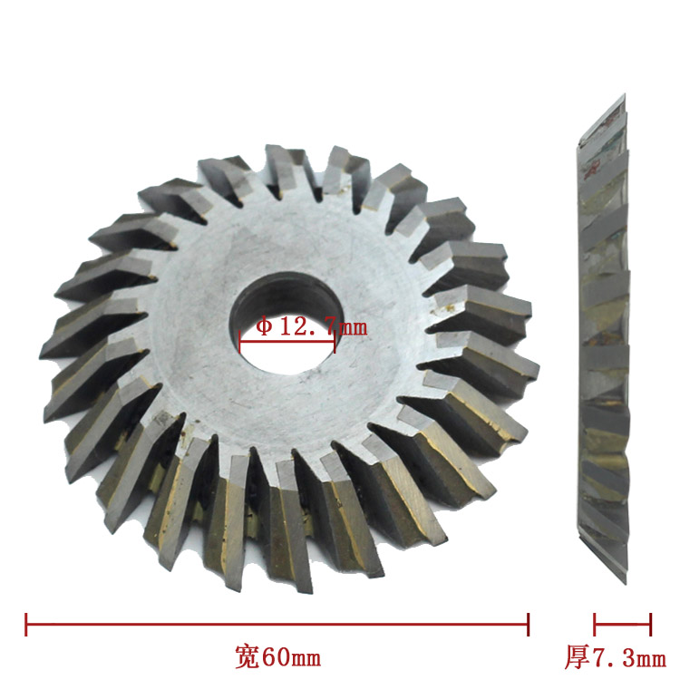 100% Carbide Wenxing Key Cutters Cutting Machine Parts 60mm 12.7mm 7.3mm Disk Blade Locksmith Tools key cutting blade wheel for key machine cutter parts locksmith tools