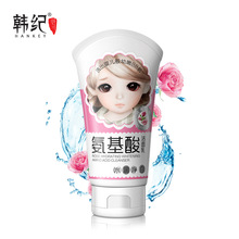 Hankey amino acid Cleansing Milk 120g Whitening Moisturizing Oil Control Deep Cleansing facial cleanser