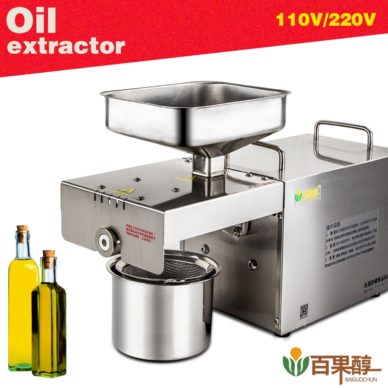 home cold&hot small oil extraction machine, coconut Stainless steel Material Oil Press High oil extraction rate 356
