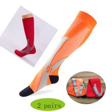 Men Women Sports Socks 2 pairs Different Pattern Support Stretch Cycling Unisex Long Knee Running Soccer fit Outdoor