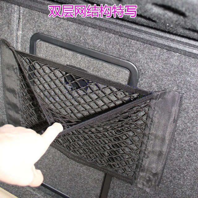 1PC Car Storage Bag Mesh Trunk Car Organizer Net Goods Universal Storage Rear Seat Back Stowing Tidying Auto Accessories
