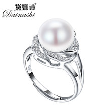 Diskon besar 925 sterling silver perhiasan on sale big natural pearl rings untuk wanita batu cincin adjustable putih/pink/ungu mutiara(China)