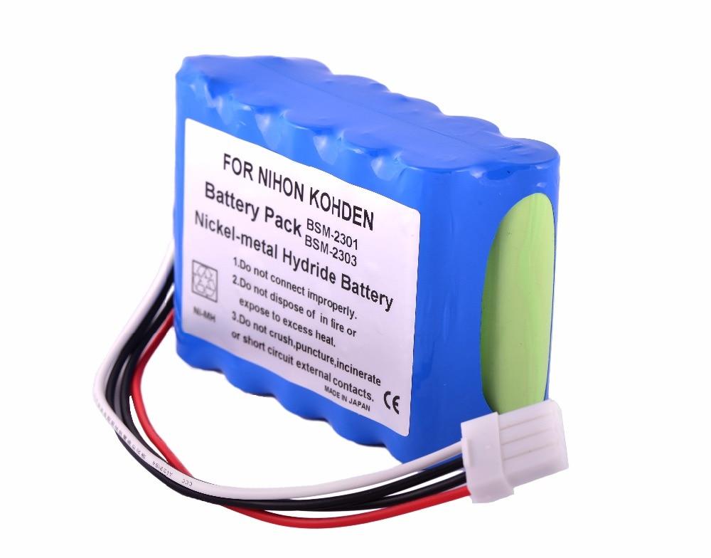 High Quality For Nihon Kohden BSM 2301 BSM 2301A BSM 2301C BSM 2301K BSM 2303 BSM