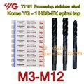 M3 M4 M5 M6 M7 M8 M10 M12 Корея YG-1 T1191 HSS-EX Apex tap T1191 обработка: нержавеющая сталь Бесплатная доставка