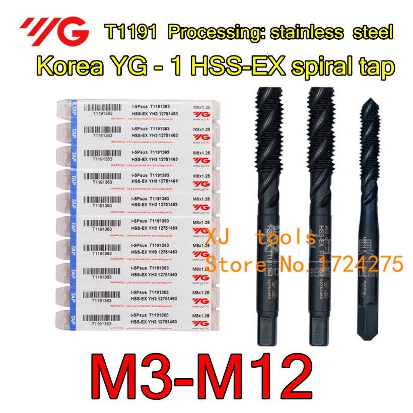 M3 M4 M5 M6 M7 M8 M10 M12 Corée YG-1 T1191 HSS-EX Apex robinet T1191 Traitement: acier inoxydable livraison gratuite
