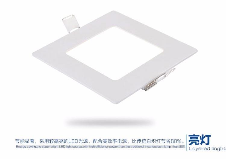 Ультратонкий Квадратный светодиодный светильник с регулируемой яркостью s 24 Вт 12 дюймов 300 мм 3 Вт 4 Вт 6 Вт 9 Вт 12 Вт 15 Вт 18 Вт светодиодный встраиваемый потолочный светильник AC85-265V
