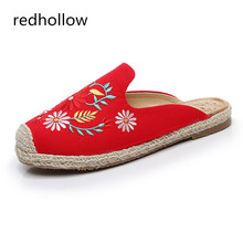 Summer Vintage Embroidered Flower Women Slippers Summer Casual Shoes Slip On Linen Canvas Slides Ladies Mules Flat Shoes veowalk chinese knot women thin canvas ballet flats floral embroidered vintage ladies casual comfortable slip on linen shoes