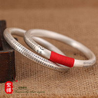 S999 Bracelet Sterling Silver Silver Lovers And Sub Buddhist Sutra Evil Red String Bracelet C