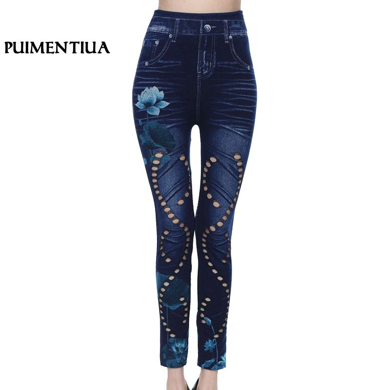Puimentiua Women High Waist Skinny Jeans Retro Floral Print Pencil Pants Female Sexy Hollow Out Trousers Stretch Jeans Leggings