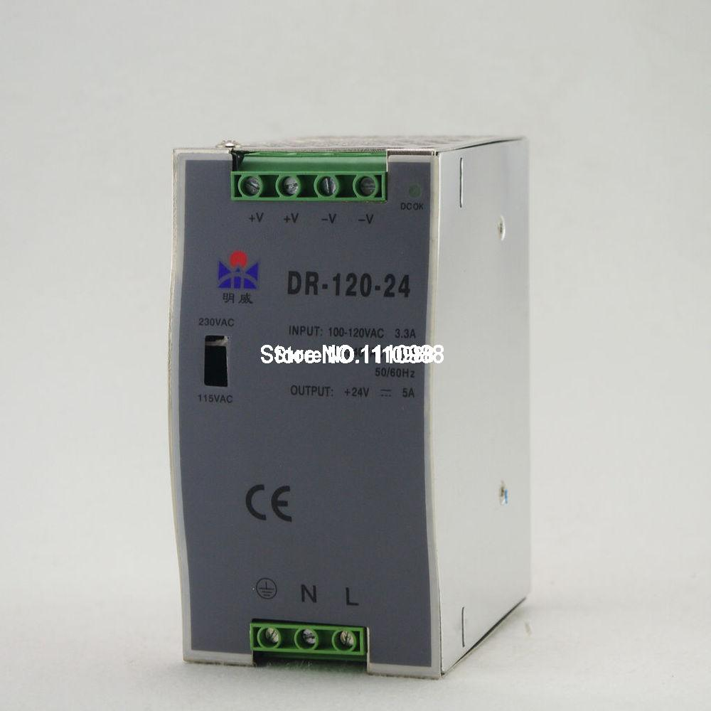 120W Din Rail Mounted 24VDC 5A Output Industrical Power supply Supplier