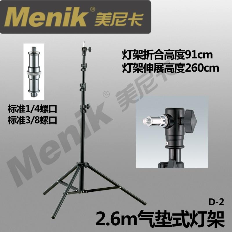 Professional heavy duty flashlight holder professional photographic light stand air cushion light stand 2.6m CD50 Adearstudio