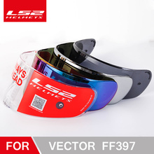 LS2 FF397 moto casco chiaro scuro di fumo multicolore argento visiera vizard solo per LS2 VECTOR modello lens