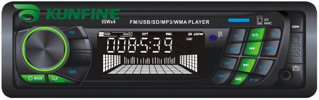 Car mp3 player car radio player with usbsdmmcslot with remote car mp3 player car radio player with usbsdmmcslot with remote publicscrutiny Images