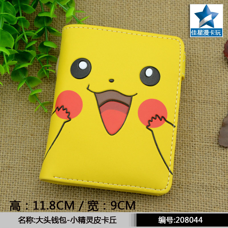 Anime PU Short Yellow Purse Button Wallet Printed with Pikachu of Pikachu