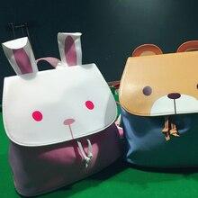 Мода 3D Кролик Медведь Звериный Стиль Женщины Девушка Кролик Лолита Bakcpack Рюкзак Плеча Креста Тела Мешки с Ушами