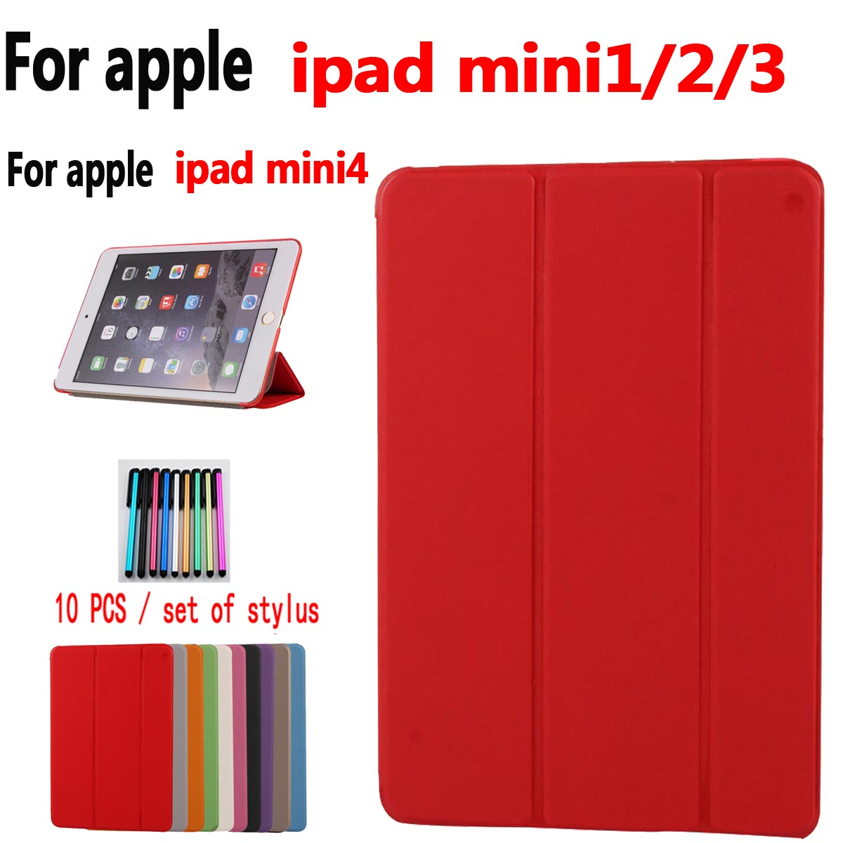 For Apple iPad Mini <font><b>1</b></font> 2 3 <font><b>4</b></font> case cover Smart Flip Stand PU Holster Display Wake/Sleep Function With <font><b>10</b></font> stylus image