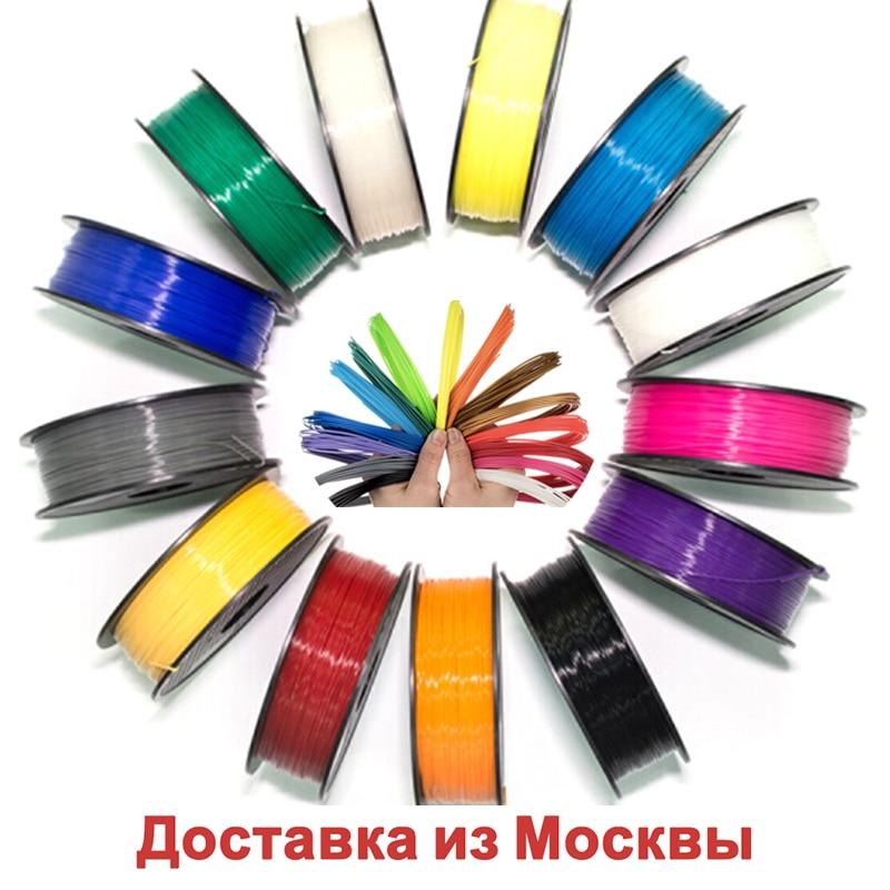 Filament plastique PLA! ABS! hanches pour stylo 3D ou imprimante 3D/plastique d'origine Yousu/nombreuses couleurs 1.75mm 170m340 m/de la russie