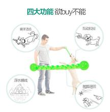Hot sale pet dog chwe toys large dogs Resistant to bite toys outdoor training Rubber rod toy pets teeth stick accessories 1pcs