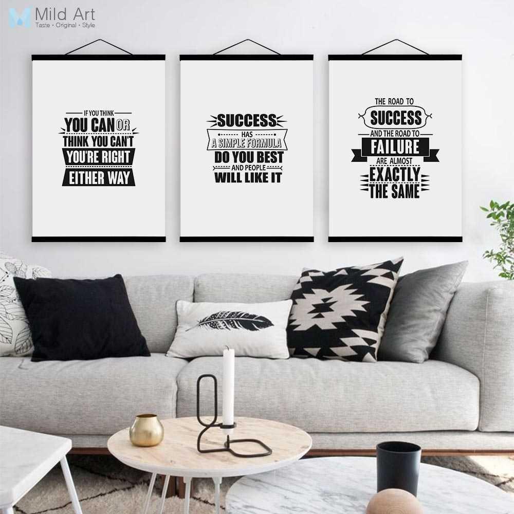 Retro Typography Motivational Success