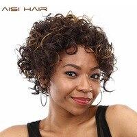 AISIผมสังเคราะห์แอฟริกาประหลาดวิกผมหยิกสำหรับผู้หญิงสีดำแอฟริกันอเมริกันDarkedสีน้ำตาลผมสั้น