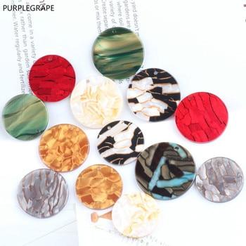DIY Jewelry Accessories Japan and South Korea Fashion Grain Acetate Disc Earrings Handmade Material Pendant PURPLEGRAPE 10pcs