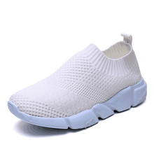 2019 spring and autumn new flat-bottom casual large size knitted breathable womens shoes