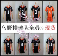 Haikyuu!! Tobio Kageyama Shoyo Hinata Kenma Kozume Man And Women Cos Anime Cosplay Costum Uniforms Sportswear