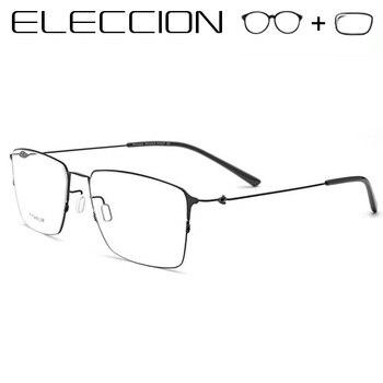 5b6abc18ff Gafas graduadas de aleación de titanio para hombre, montura media montura,  gafas de miopía, montura óptica para mujer, gafas coreanas sin tornillos