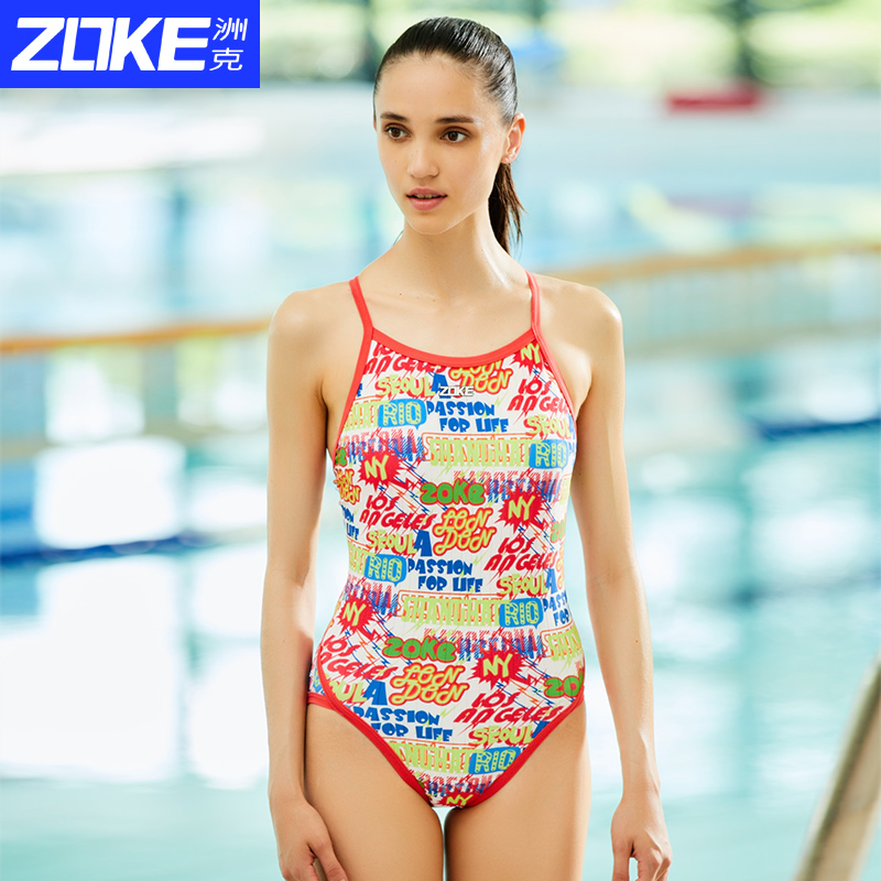 ZOKE womens swimsuit, Siamese clothing,Beach beach swimming pool hot spring swimsuit