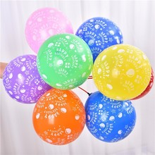 10pcs/lot 12Inch Mix Color Happy Birthday Printed Latex Balloons Party Decoration Inflatable Air Ballons