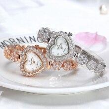 Heart Shell Lady Women's Watch Royal Crown Hours Fashion Dre