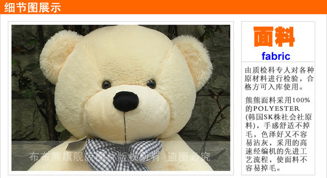 1.2 M new price ultra soft teddy bear bag mail store