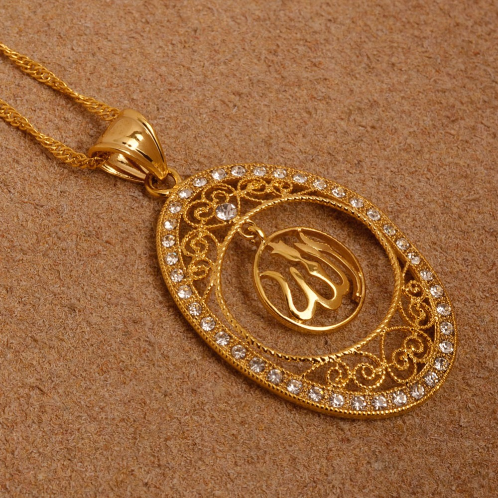 Image 4 - Anniyo gold color islam allah necklaces