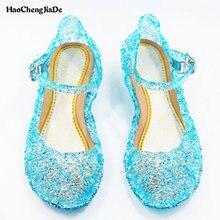 дитяче взуття дівчата сандалі Anna & elsa 2018 New Kids дитяче взуття elsa принцеса та косплей взуття партія і зручна безкоштовна доставка