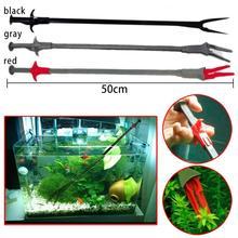 50 см аквариумные водоросли морские водоросли растения зажим для аквариума инструмент для очистки аквариума пинчеры зажим для очистки аквариума рыбки Водные товары для домашних животных