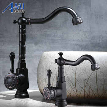 Newly Carved Black Brushed Basin Faucet 360 Swivel Carved Handle Bathroom Faucets Hot Cold Mixer Tap Kitchen Faucets 906B - DISCOUNT ITEM  52% OFF All Category