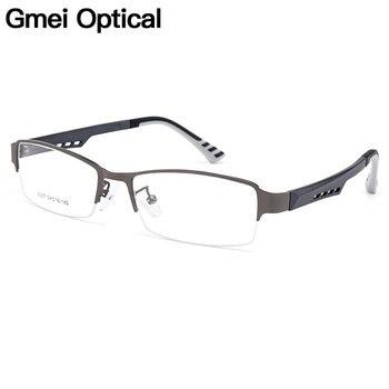 Gmei البصرية الرجال سبائك التيتانيوم النظارات إطار للرجال نظارات مرنة المعابد الساقين IP الكهربائي سبائك نظارات Y2387