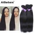 8A cabelo Brasileiro virgem reta 4 pcs cabelo humano não processado tece rosa produtos para o cabelo brasileiro reta cabelo virgem # 1b