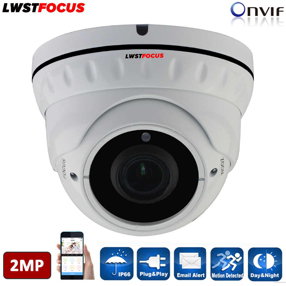 LWSTFOCUS H.264/H.264+ Fullhan F22 Sensor 2MP IP Camera FULL HD 1080P CCTV Dome Camera Vandal-proof Waterproof Outdoor IP Camera настольные игры играем вместе игра настольная футбол