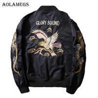 Aolamegs blouson aviateur Dragon aigle broderie homme veste col montant mode Outwear automne hommes manteau bombe Baseball vestes