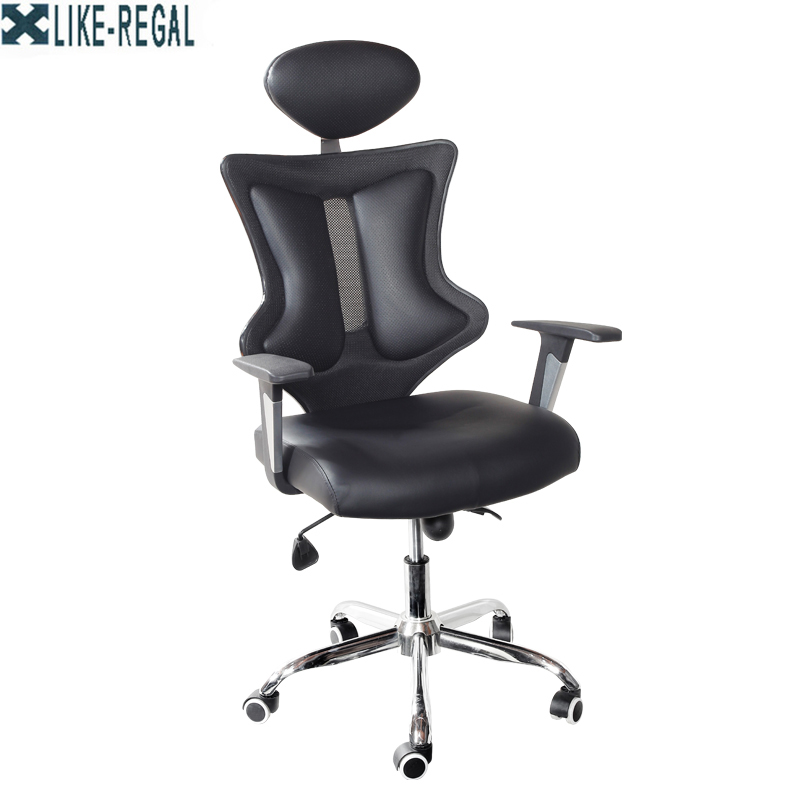 The New Furniture Office manager armrest chair furniture armrest rotate wheel manager chair