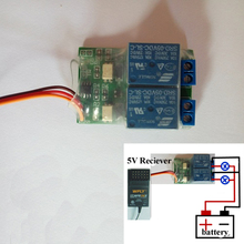 2-in-1 Electronic Switch RM Relay Module Transmitter Control