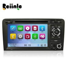 Car 2 Din  DVD GPS Stereo Device Head Unit Navigation Radio Player for Audi A3  2003-2013 S3 2003-2011