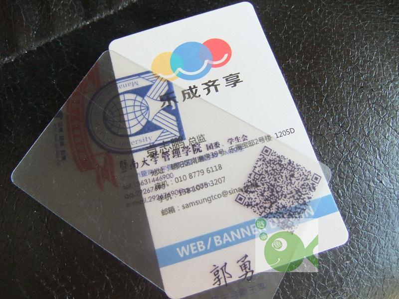 Business card transparent scrub quality pvc business card thick 0.3mm