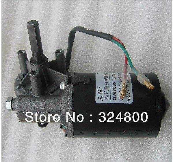 GW7085 mirco Turbine ver arbre décélération moteur à COURANT CONTINU 12 V 40r/min