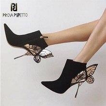 Vente en Gros butterfly Lots wing boots Galerie Achetees Lots butterfly à c7486c