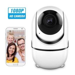 Image 2 - 1080P kamera WIFI bezprzewodowy niania elektroniczna Baby Monitor IP kamery detekcja ruchu noc wizja bezpieczeństwo w domu kamera WIFI bezpieczeństwa zestaw do organizacji